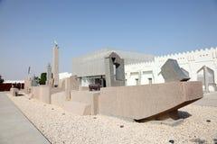 阿拉伯人现代艺术博物馆,多哈 免版税库存照片
