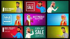 阿拉伯人,妇女横幅集合传染媒介 阿拉伯商人,妇女 传统全国服装 对网,海报,小册子 皇族释放例证