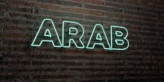 阿拉伯人-在砖墙背景的现实霓虹灯广告- 3D回报了皇族自由储蓄图象 免版税库存照片