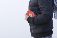 阿拉伯伊斯兰教的圣洁koran书 免版税图库摄影