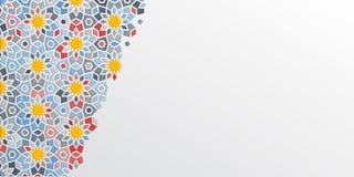 阿拉伯伊斯兰教 摩洛哥模式 纺织品装饰品 阿拉伯花卉边界 伊斯兰教的装饰品传染媒介 装饰模式 向量例证