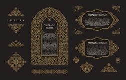 阿拉伯传染媒介套分格线艺术设计模板 回教金概述元素和象征 库存例证