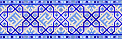 阿拉伯几何模式 免版税库存图片