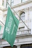 阿拉伯半岛可用的标志玻璃沙特样式向量 免版税库存照片