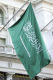 阿拉伯半岛可用的标志玻璃沙特样式向量 免版税库存图片