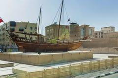 阿拉伯单桅三角帆船 免版税库存照片