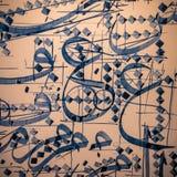 阿拉伯和伊斯兰教的书法传统khat在蓝墨水实践 皇族释放例证