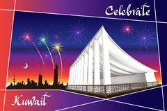 阿拉伯地标-科威特-国民议会 库存照片
