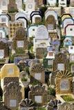 阿拉伯坟园 免版税库存照片