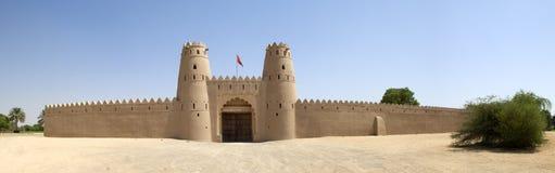 阿拉伯堡垒在艾因 库存照片