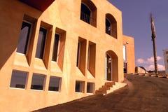 阿拉伯房子 图库摄影