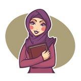 阿拉伯教育 库存例证