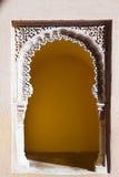 阿拉伯曲拱在安大路西亚 免版税库存照片