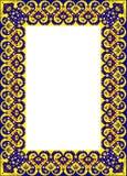 阿拉伯框架 库存照片