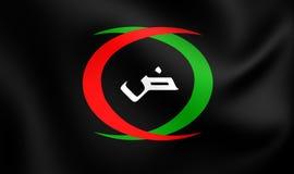阿拉伯民族主义的卫兵的旗子 向量例证