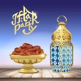 阿拉伯灯笼和经典碗在木桌上的日期 赖买丹月iftar党食物 3D现实传染媒介例证 向量例证