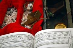 阿拉伯珠宝贸易商 免版税库存照片