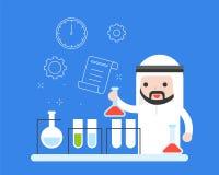 阿拉伯老师或阿拉伯人商人对化学制品的实验研究 库存例证