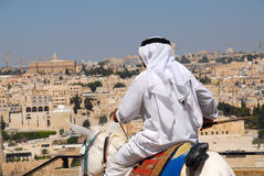 阿拉伯耶路撒冷 免版税库存照片