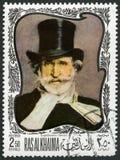 阿拉伯联合酋长国- 1969年:展示朱塞佩・韦尔季1813-1901,意大利作曲家 免版税库存照片