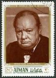 阿拉伯联合酋长国- 1970年:展示温斯顿伦纳德Spencer丘吉尔1874-1965,政客先生 免版税库存照片