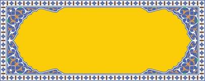 阿拉伯花卉框架 传统伊斯兰教的设计 皇族释放例证