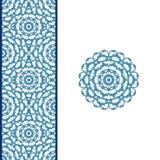 阿拉伯装饰品 图库摄影
