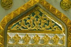 阿拉伯装饰 免版税库存照片