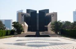 阿拉伯诗歌的图书馆在科威特 免版税库存照片