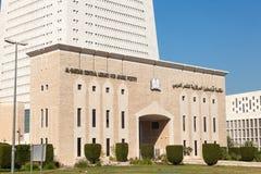 阿拉伯诗歌的图书馆在科威特 库存照片