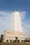 阿拉伯诗歌的图书馆在科威特 免版税库存图片