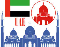 阿拉伯酋长管辖区团结了 图库摄影