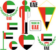阿拉伯酋长管辖区团结了 免版税库存照片