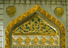 阿拉伯金装饰 库存图片