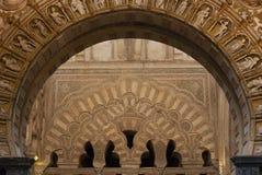阿拉伯建筑学,科多巴 免版税库存照片