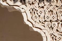 阿拉伯建筑学细节  免版税库存图片