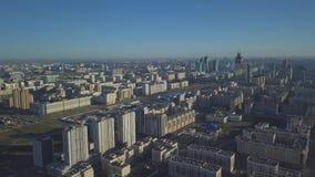阿斯塔纳的总图有美丽的大厦的 股票视频