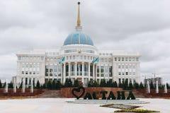 阿斯塔纳,哈萨克斯坦- 2017年9月13日:总统府Ako 免版税图库摄影