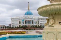 阿斯塔纳,哈萨克斯坦- 2017年9月13日:总统府Ako 免版税库存照片