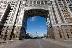 阿斯塔纳,哈萨克斯坦- 2017年9月13日:现代大厦-分 免版税库存图片