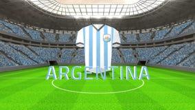 阿根廷与球衣和文本的世界杯消息 向量例证
