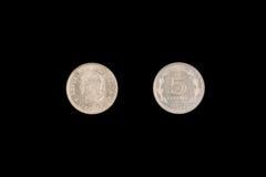 从阿根廷的一枚老五分硬币 免版税库存图片