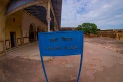 阿梅尔,印度- 2017年9月19日:近情报标志在宫殿的输入在琥珀色的堡垒宫殿,位于阿梅尔 库存照片