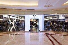 阿玛尼Suria KLCC购物中心的,吉隆坡交换商店 图库摄影