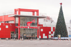 阿纳帕,俄罗斯- 2016年11月16日:对购物中心的大门 图库摄影