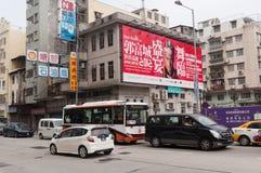 阿龙kwok显示街道做广告 库存图片