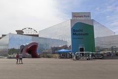 陈列复杂索契博物馆在奥林匹克公园,游览城市索契 免版税图库摄影