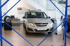 陈列室和汽车经销权工厂Avtovaz Gusar Lada  库存照片