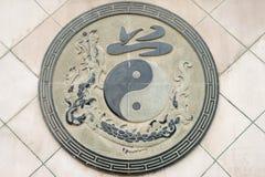 陕西,中国- 2014年10月13日:金泰寺庙 一个著名寺庙 免版税库存图片