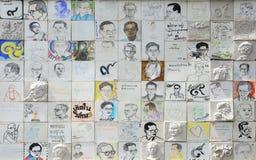 陛下Bhumibol国王画象泰国艺术家绘画  库存图片